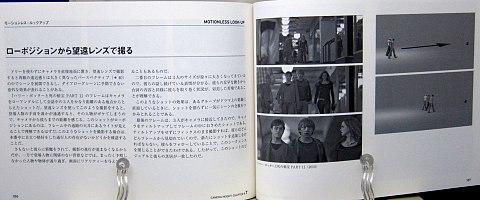 マスターショット3応用編中身09