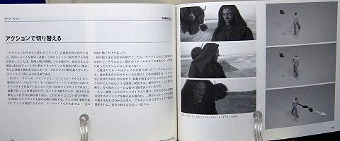 マスターショット3応用編中身07