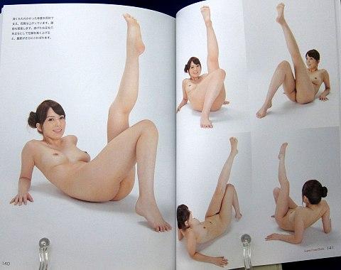 スーパー・ポーズブックヌード編3中身09