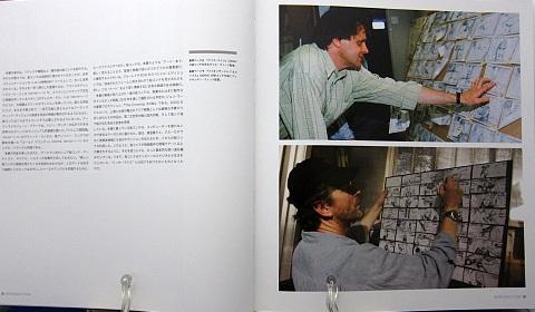 世界名作映画絵コンテ図鑑中身02