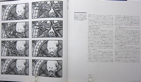 世界名作映画絵コンテ図鑑中身01