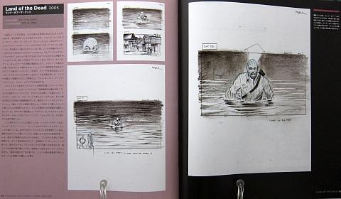 世界名作映画絵コンテ図鑑中身09