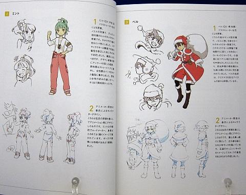 アニメに学ぶ魅力的なキャラクターと動きの描き方中身04