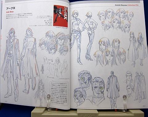 アニメキャラクターの作画&デザインテクニック中身01