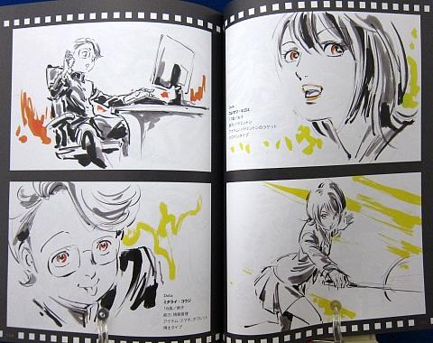 アニメキャラクターの作画&デザインテクニック中身12