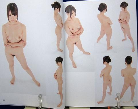 スーパー・ポーズブックヌード基本のポーズ編中身03