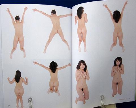 スーパー・ポーズブックヌード基本のポーズ編中身11