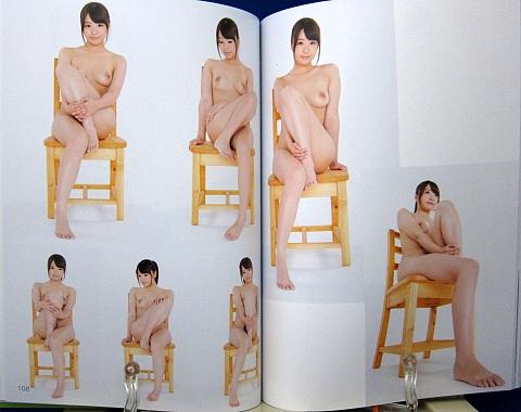 スーパー・ポーズブックヌード基本のポーズ編中身09