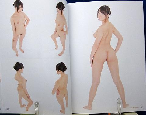 スーパー・ポーズブックヌード基本のポーズ編中身04