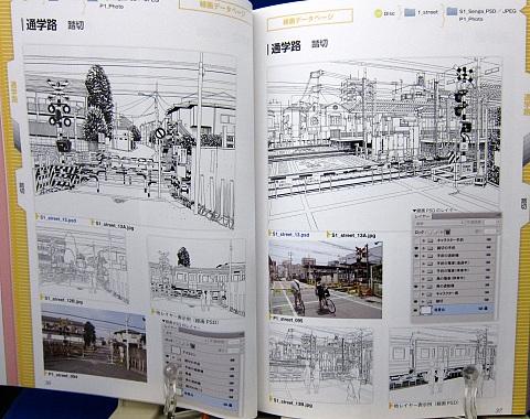 デジタル背景カタログ通学路電車バス編中身03