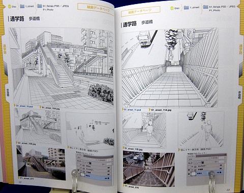 デジタル背景カタログ通学路電車バス編中身02