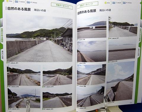 デジタル背景カタログ通学路電車バス編中身12