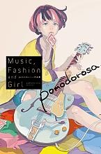 pomodorosa作品集MusicFashionandGirl