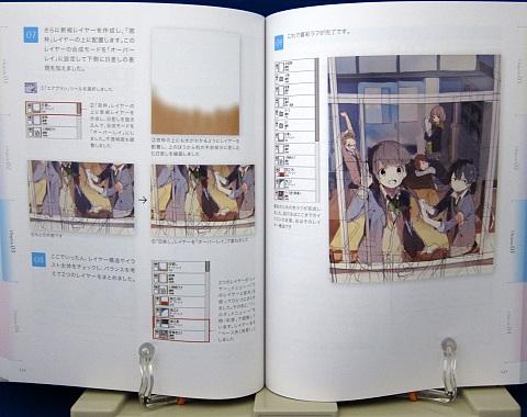 CGイラストテクニックvol.8ぶーた中身07
