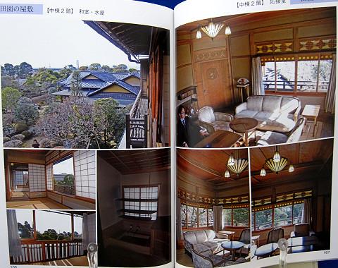 和の背景カタログ和室日本家屋中身10
