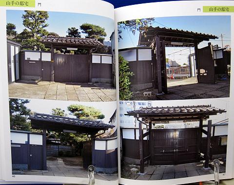 和の背景カタログ和室日本家屋中身05
