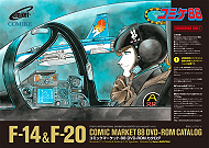 コミックマーケット88DVD-ROMカタログ