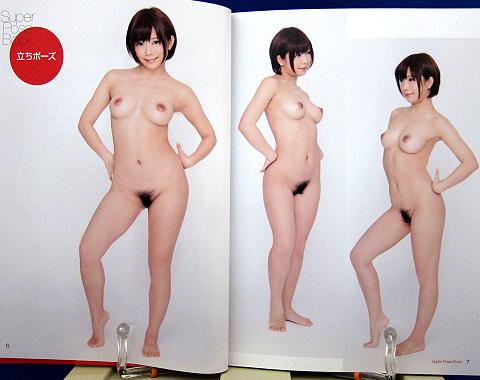 スーパー・ポーズブックバラエティ編4Cute中身03