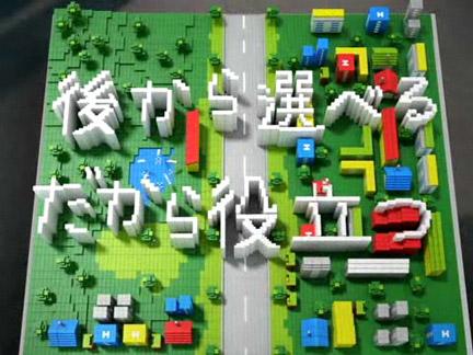東京海上日動 3