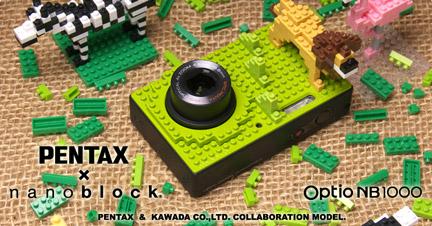 nanoblock × PENTAX