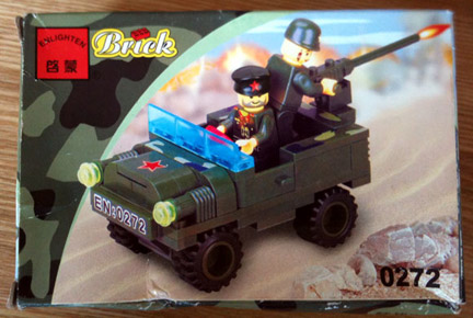偽LEGO