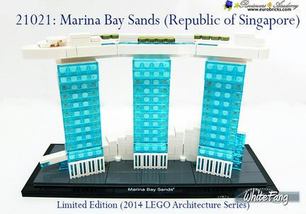 レゴ・アーキテクチャーの『マリーナ・ベイ・サンズ』