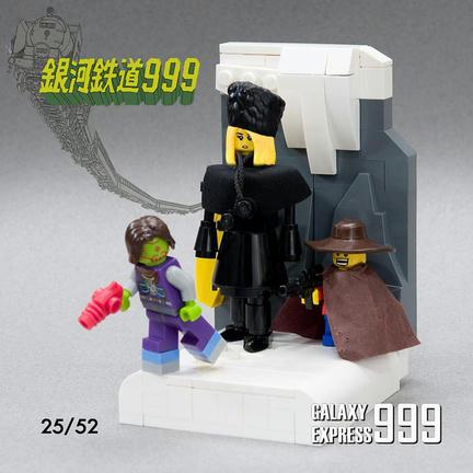 LEGOで『銀河鉄道999』のメーテルと星野鉄郎