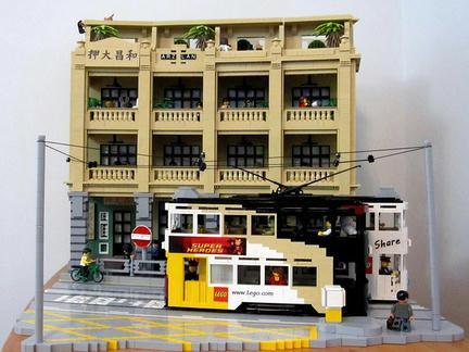 LEGO和昌大押ビル
