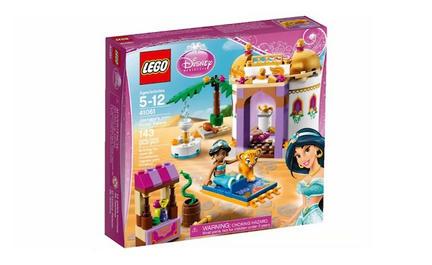 LEGO アラジン