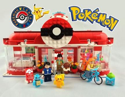 LEGOポケモンセンター