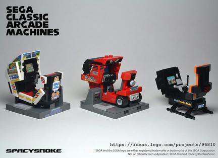 LEGOで懐かしのセガ体感ゲーム