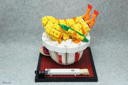 LEGO天丼