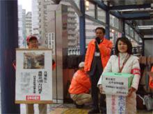川口駅東口で東日本大震災救援募金にとりくむ
