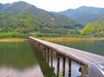 沈下橋(仁淀川)