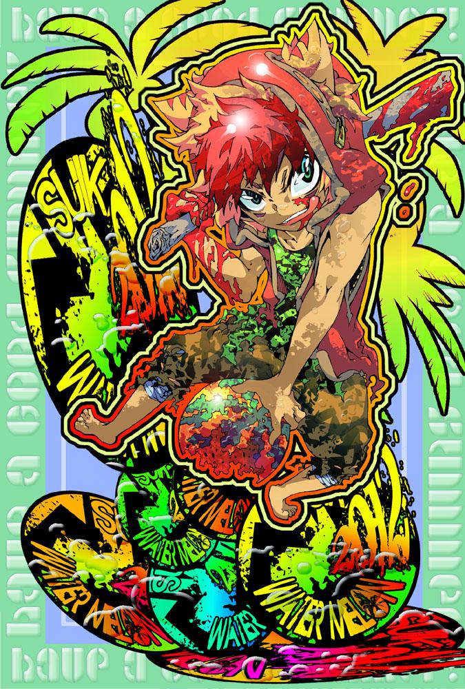 残暑見舞い2012 虎蛮と西瓜