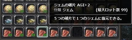 AGI99.png
