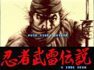 ninjaburai01.jpg
