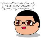 yakuri.jpg