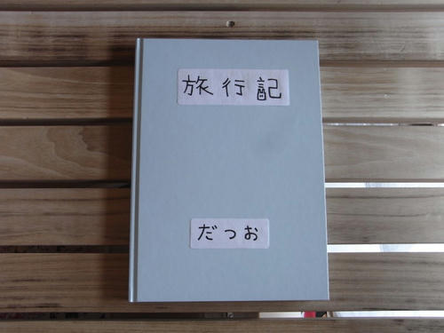 RIMG0032.jpg