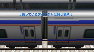偽サザン(予定)