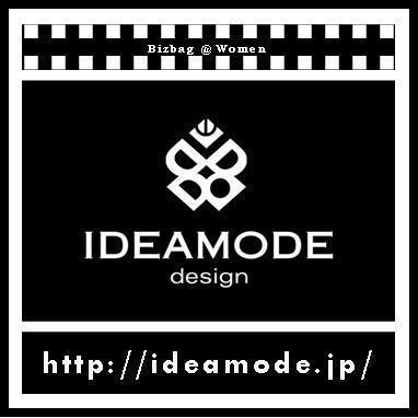 IDEAMODEイデアモード