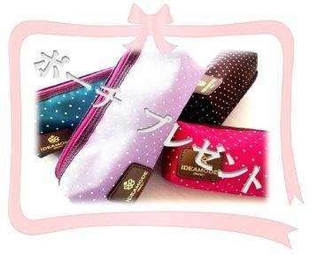 女性用ビジネスバッグポーチプレゼント