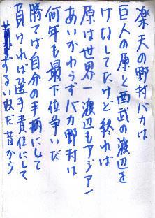 09-05-07.jpg