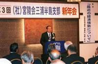 2009.1.jpg