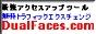 DualFaces.com