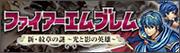 banner_monsho_kousiki.jpg