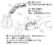 akayusiiku_002.jpg