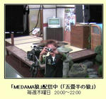 livecamera01.JPG