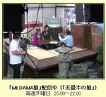 livecamera02.JPG