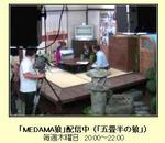 livecamera03.JPG